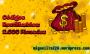 Códigos Reutilizables: 2.000 Monedas, 03 Marzo2014